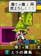 20061127234845[1].jpg
